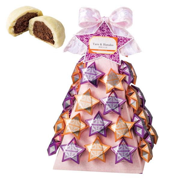 プチギフト お菓子 クッキー 結婚式 クリスマス ハロウィン 星 日本製 【送料無料】スパークリングスター クッキー 43個セット OGT813