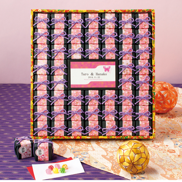 プチギフト お菓子 和風 キャンディー 記念品 参加賞 結婚式 桃 ピンク 金 ゴールド 日本製 【送料無料】祝むすび てまりキャンディー 50個セット OGT858