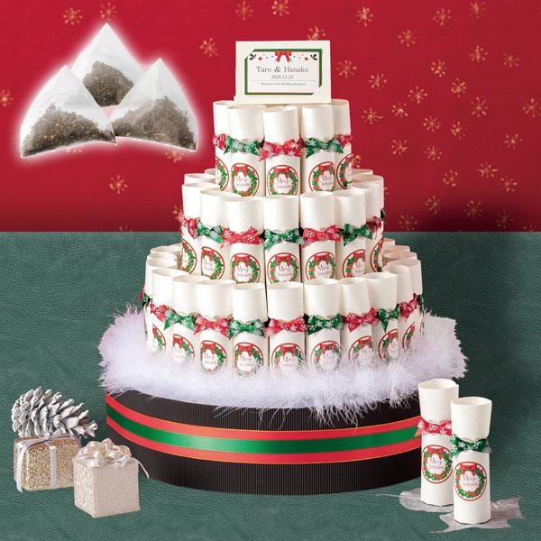 プチギフト 紅茶 ダージリン 結婚式 クリスマス 二次会 イベント パーティー 日本製 【送料無料】ホーリークリスマスタワー ダージリンティー 50個セット OGT882