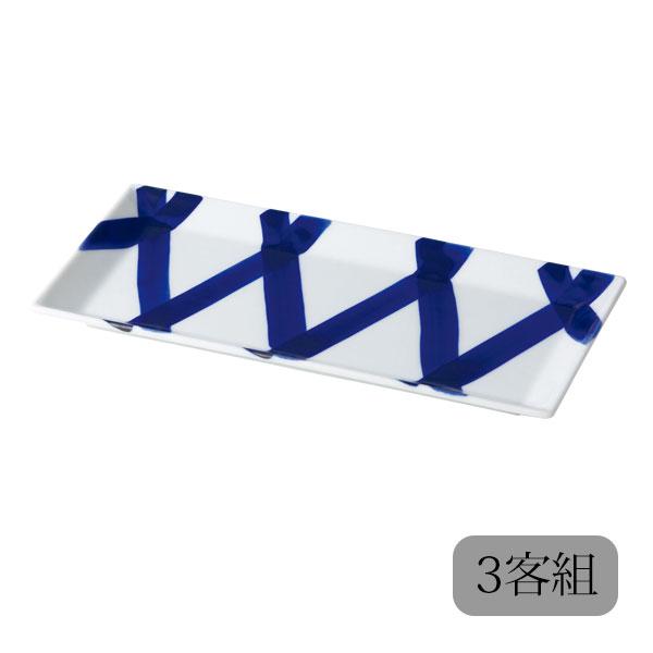 お皿 プレート 長角 セット 3客組 磁器 波佐見焼 日本製 mode012 長角皿 に 3客組 16875