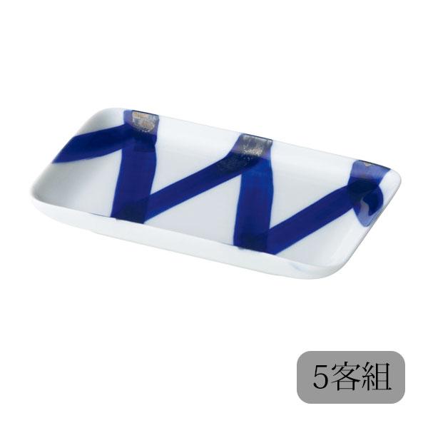 お皿 プレート 長角 セット 5客組 磁器 波佐見焼 日本製 mode012 ミニスクエア に 5客組 16878