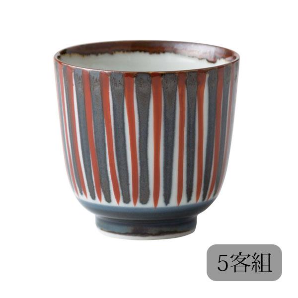 茶器 湯のみ カップ 小さい セット 5客 磁器 波佐見焼 日本製 麦わら十草 姫筒碗 5客組 17930