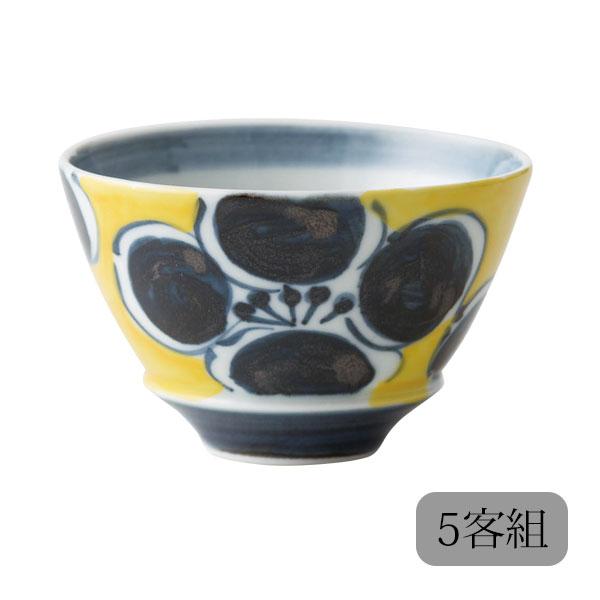 茶器 湯のみ カップ 小さい セット 5客 磁器 波佐見焼 日本製 錦花紋 姫仙茶碗 5客組 17932