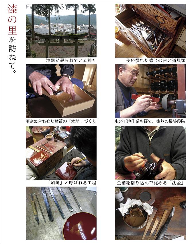 味噌汁椀 お椀 木製 日本製 越前漆器 うるし 艶 シンプル 上品 器地の粉 羽反り汁椀 古代朱 1002207