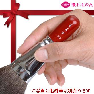 熊野筆職人のメイクブラシは高級化粧筆 熊野ブラシの名前入りオリジナルメイクブラシ 熊野筆 メイクブラシ !超美品再入荷品質至上! ※ラッピング ※ 専用 brush 名入れ 優れものA KUMANO