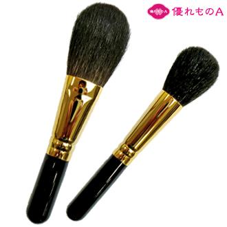 熊野筆 メイクブラシ メイクブラシセット(2本)[パウダー(灰リス)+チーク(灰リス)][化粧筆][熊野化粧筆][熊野ブラシ][熊野メイクブラシ][フェイスブラシ][KUMANO brush]【優れものA】