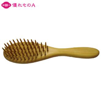 個数限定10%OFF ラッピング無料 つげブラシは静電気がゼロに近く頭皮のマッサージに効果的なヘアブラシ さつまつげブラシ 贈り物や記念品等におすすめ 薩摩つげ つげブラシ 楕円型 約19cm tb006 さつま つげ櫛 日本製 指宿 大分 別府 工芸品 国産 高級 プレゼント セール boxwood 休み hair 木製 ヘアブラシ 割引 頭皮 柘植 価格 交渉 送料無料 敬老の日 マッサージ Satsuma 黄楊 ギフト 優れものA brush 夏ギフト 静電気