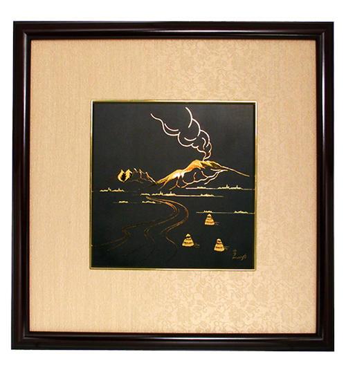 絵画 阿蘇山-15角 GA-04 額縁 高級 ブランド 純金 金細工 熊本 肥後象嵌 伝統工芸品 日本製 ゴールド お年寄り 高齢者 シニア [優れものA]