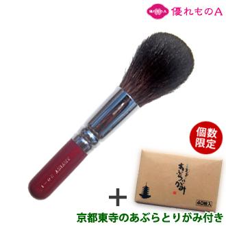 熊野筆 メイクブラシ フェイスブラシ 灰リス RE20-1 丸型 化粧筆 熊野化粧筆 熊の筆 熊野ブラシ 広島県 熊野町 パウダーブラシ KUMANO brush [優れものA]