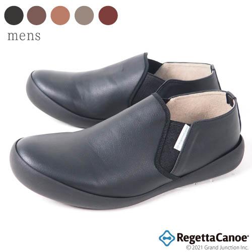 《10%OFFクーポン SALE》 リゲッタ カヌー メンズ シューズ スリッポン サイドゴア コンフォートシューズ カジュアル ビジネス シューズ 通勤 履きやすい 歩きやすい スタイリッシュ 軽い 軽量 紐なし 靴 幅広 甲高 痛くない グミ インソール 日本製