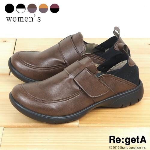 《5%OFFクーポン SALE》 リゲッタ 靴 レディース サンダル 2way シューズ 歩き やすい 軽い 疲れにくい 軽量 マジックテープ ゴム 履く 楽 らくちん コンフォート シューズ 甲高 抗菌 防臭 日本製 R324
