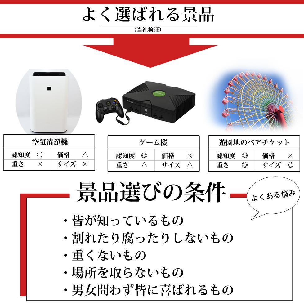 本物品質の ゴルフコンペ 景品特選近江牛目録ギフト 8千円
