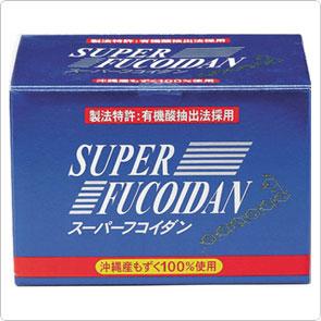 【 沖縄特産 健康食品 】スーパーフコイダン液 30包[アカルイミライ] 老眼回復エクササイズ