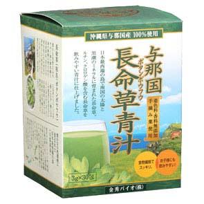 【 沖縄特産 】与那国長命草青汁 30包 × 12箱