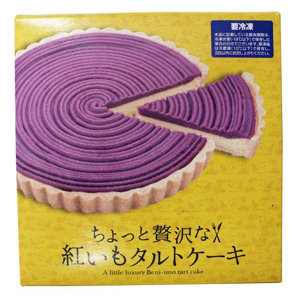 【パーティ用】紅いもタルトケーキ × 18枚セット (1ケース)1枚あたり4~6人分5号サイズ(15cm)【御菓子御殿 紅いも 紅イモ 紅芋 べにいも ベニイモ タルト たると ケーキ パーティ用】
