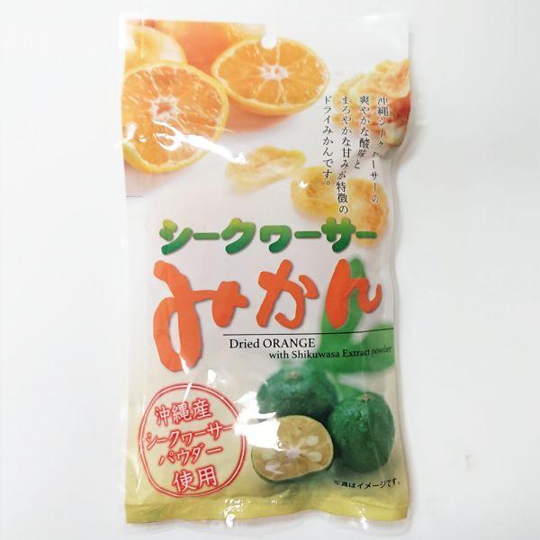 爽やかなシークヮーサーの酸味と ミカンの甘みが特徴 高級 シークヮーサーみかん80g 現品 ×5個セット