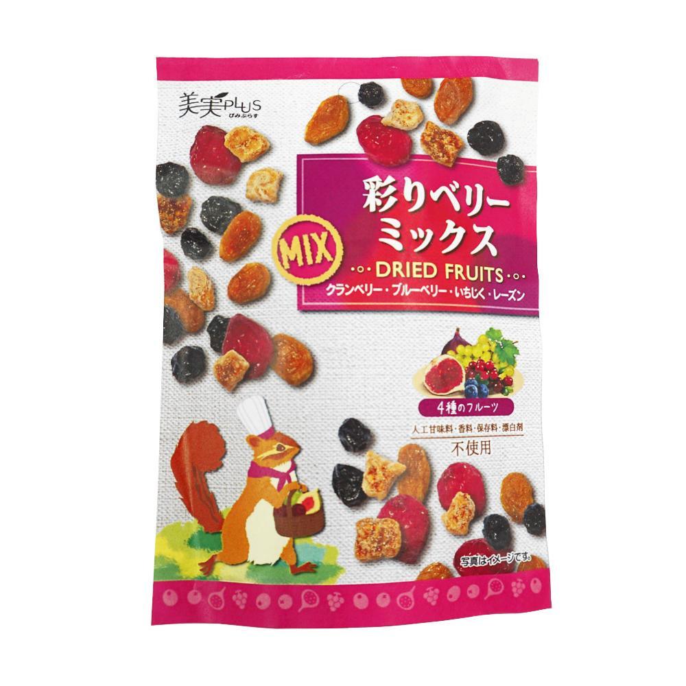4種のフルーツをミックス 福楽得 美実PLUS お得 彩りベリーミックス 42g×20袋 送料無料 ブランド品 直送