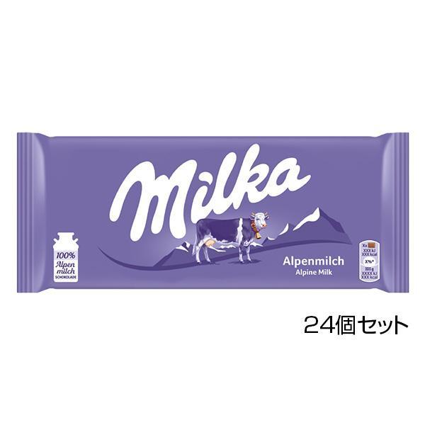 シンプルなミルクチョコレート お買得 永遠の定番 ミルカ アルペンミルク 直送 送料無料 100g×24個セット