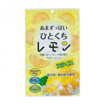 甘酸っぱいレモンの素材感を大切にしました 壮関 あまずっぱいひとくちレモン 贈与 直送 お気に入り 送料無料 60g×72袋