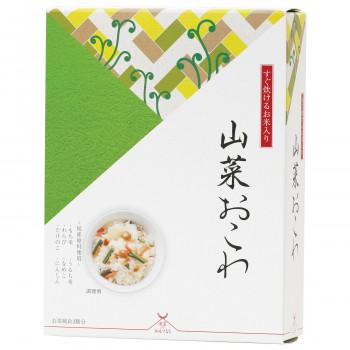 淡口しょうゆと昆布だしで素材の味が引き立つ 2020 新作 アルファー食品 出雲のおもてなし 日本最大級の品揃え 山菜おこわ 送料無料 直送 8箱セット