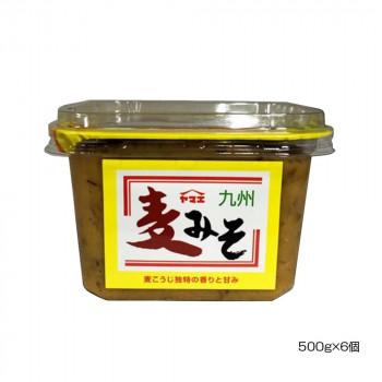 有名な 豊かな自然の恵みを受けて作られた味噌です ヤマエ 九州麦みそ 500g×6個 直送 新品未使用正規品 送料無料