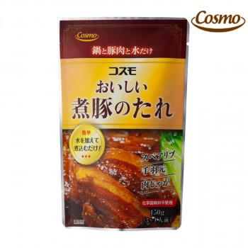 お肉とこれを煮込むだけで手軽に一品 コスモ食品 待望 おいしい煮豚のたれ 150g 送料無料 30本×2ケース 激安通販専門店 直送