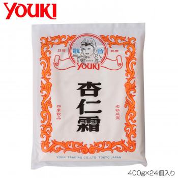 杏仁豆腐の甘く芳しい風味 YOUKI ユウキ食品 杏仁霜 低価格 218031 送料無料 400g×24個入り メーカー公式