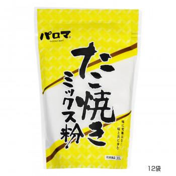 こだわりのたこ焼きミックス粉です 和泉食品 毎週更新 パロマたこ焼きミックス粉 12袋 特別セール品 送料無料 500g
