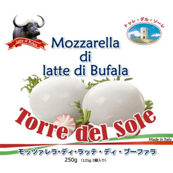 冷凍モッツァレラチーズ トッレ・デル・ソーレ モッツァレラ ブーファラ 250g 16袋セット 807-903 冷凍 (送料無料) 直送