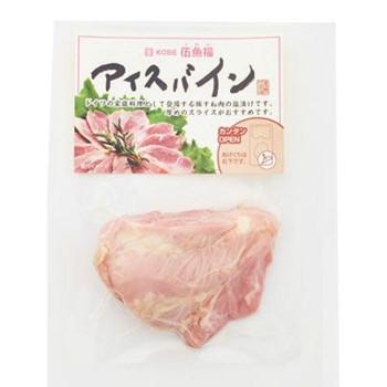 国産の豚すね肉を塩漬にしています 伍魚福 おつまみ S アイスバイン 直送 卸直営 新作送料無料 送料無料 106g×10入り 冷凍 230100