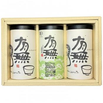 おいしい有機栽培茶 『1年保証』 中井製茶場 有機栽培茶 有無 ギフトセット 美品 煎茶 直送 各50g 玄米茶 ほうじ茶 N-1025 送料無料