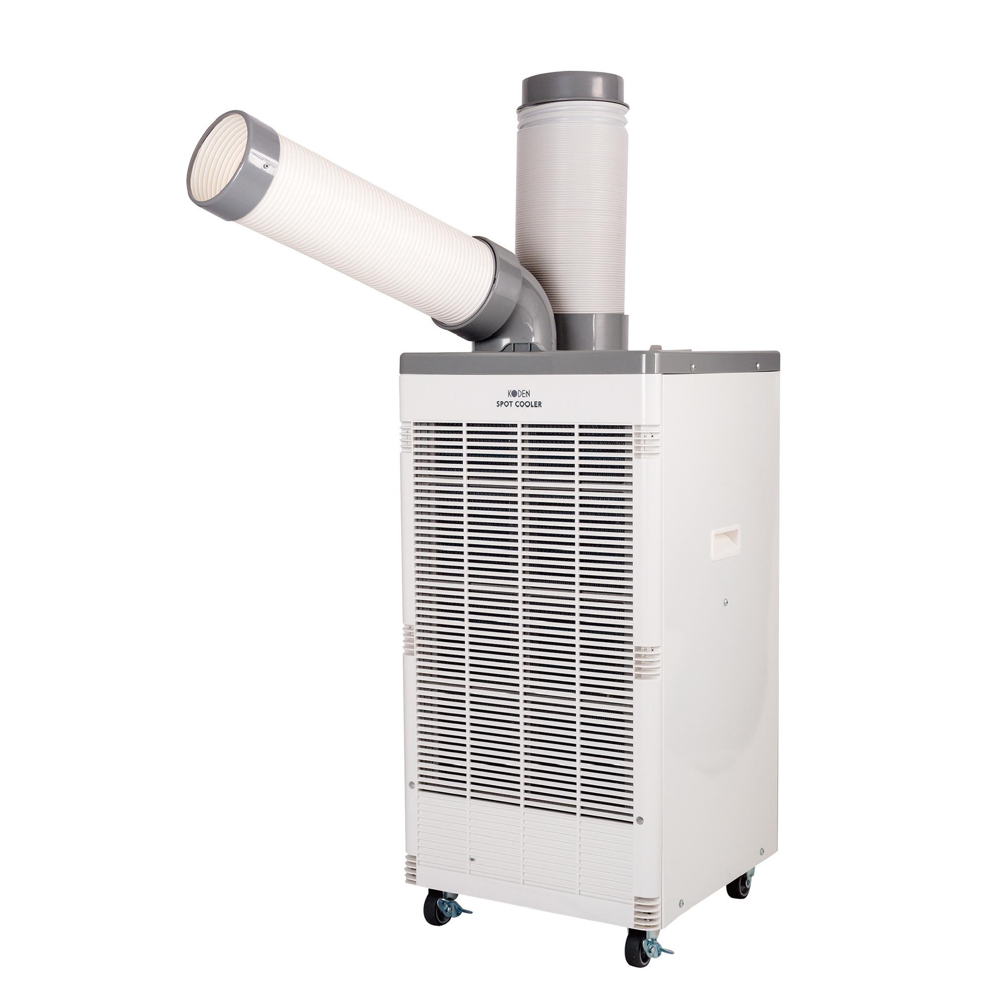 スポットエアコン 情熱セール 移動式 自動首振り 局所 冷房 送風 業務用 キャスター付 ドレンホース 暑さ対策 熱中症対策 冷風 ドレンホース付 省ドレン設計 広電 クリアランスsale 期間限定 エアフィルター付 KSA250D コウデン スポットクーラー 工事不要 排熱ダクト付