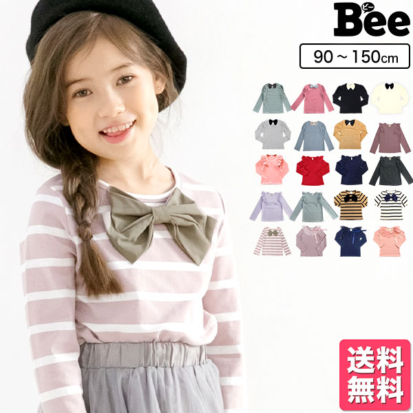3420730b70140 キッズ>安くて可愛い!ネットで買える韓国子供服のおすすめランキング ...