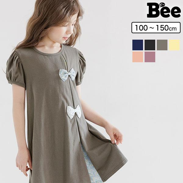 3fd8608870e13 楽天市場 韓国子供服 韓国子ども服 韓国こども服 Bee カジュアル ...