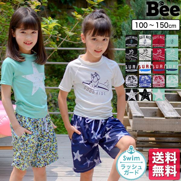 韓国子供服 韓国子ども服 韓国こども服 Bee 男の子 カジュアル ナチュラル キッズ ラッシュガード 無地 プール 水着 120 130 海水浴 2020 110 140 150 海 100 アウトレット 売買 夏