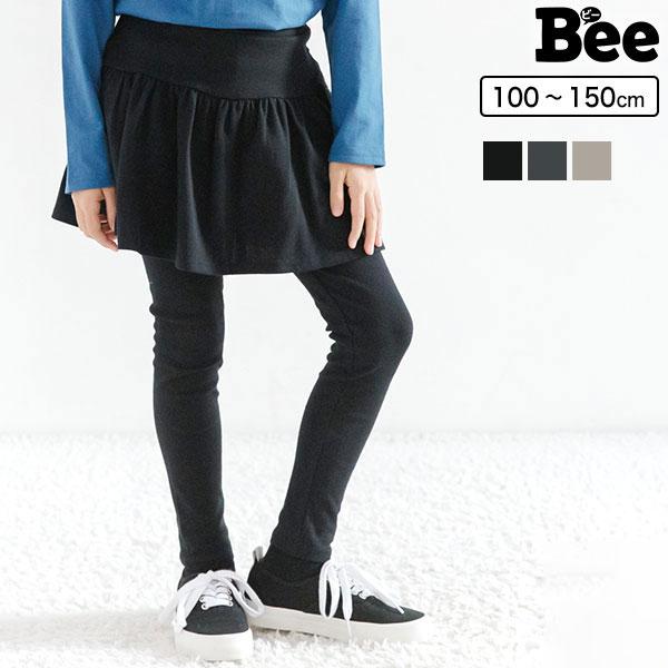 Bee スカッツ キッズ ジュニア 子供服 ファッション 韓国子供服 レギンス付き スカート 10分丈 無地 ボトムス 150cm 冬 130cm 100cm 販売期間 限定のお得なタイムセール ポケット 女の子 子ども服 110cm 格安 春 140cm 秋 120cm