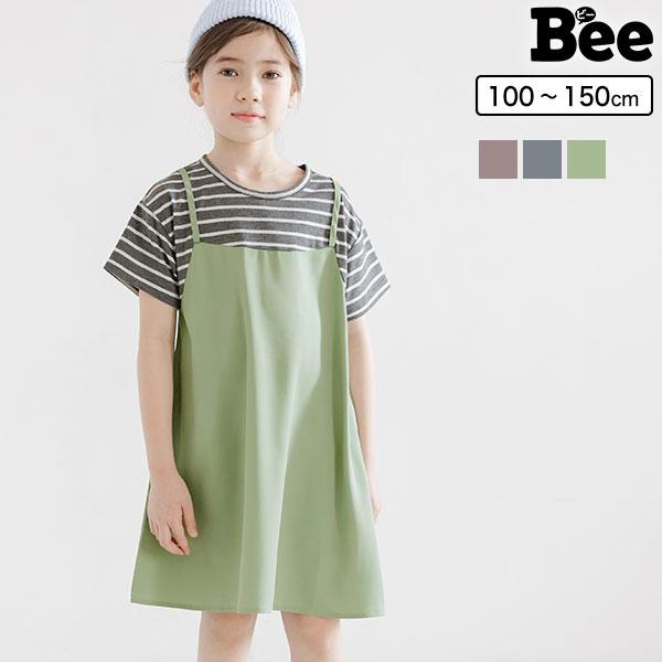 Bee ワンピース キッズ ジュニア 子供服 ファッション 21年夏新作 韓国子供服 子ども服 こども服 女の子 140 130 ボーダー 価格 交渉 送料無料 120 100 売り込み 150 110 レイヤード風ワンピース 重ね着 夏