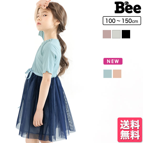 Bee ワンピース キッズ ジュニア 子供服 ファッション 韓国子供服 子ども服 こども服 激安 女の子 夏 半袖 半袖ワンピース 140 チュール 120 100 150 110 130 期間限定特別価格
