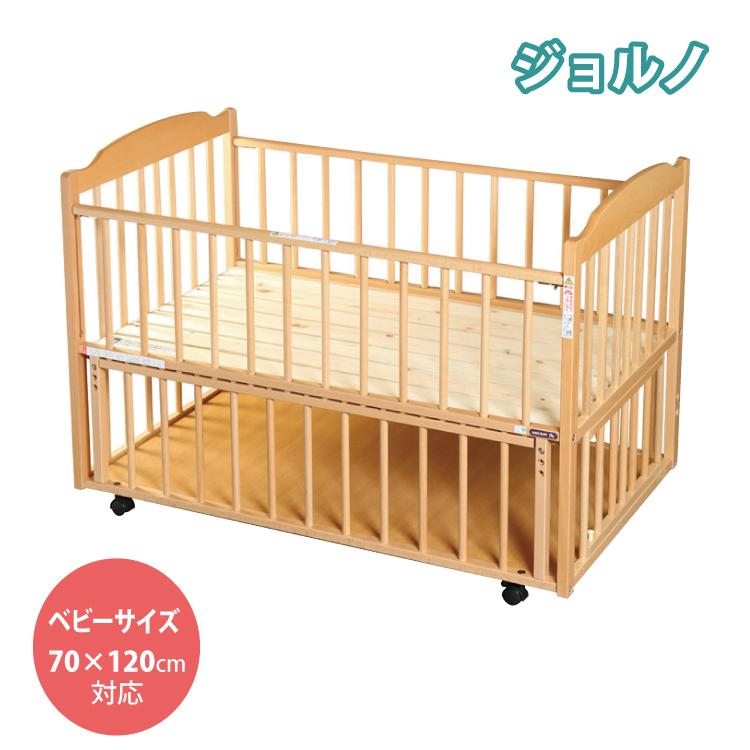 ロングユースベッド D型ジョルノ/ベビーサイズ70×120cm対応のベビーベッド/添い寝できるベビーベッドからキッズベッド、遊び場にも変身!長ーく使えるベッドです。/ナチュラル/代引不可