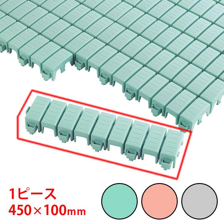 プール用 店舗 取扱いやめ 送料無料限定セール中 樹脂グレーチング ブルー 150幅 150×1000