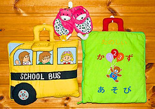 布絵本たのしいかずあそび&MY ABC TRAVEL BAG/SCHOOL BUS&おまけ付きラトル入りルームシューズファンタイムシリーズ幼児教育選んで!!無料ギフトラッピング