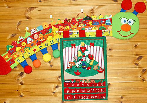 クリスマス布絵本New!!布のアドベント カレンダーあいうえお壁掛けクリスマスツリーオーナメント24個付き&壁掛けいもむしくんの指人形あいうえおメリークリスマスセット2点組み幼児教育選んで!!無料ギフトラッピング