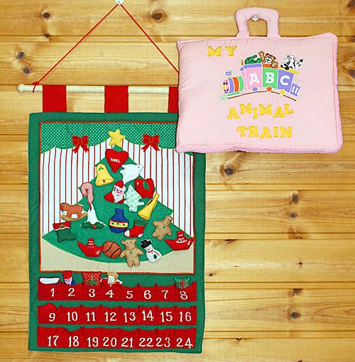 クリスマス布絵本布のアドベント カレンダー壁掛けクリスマスツリーオーナメント24個付き&MY ABC ANIMAL TRAIN ピンクメリークリスマスギフトセット幼児教育選んで!! 無料ギフトラッピング