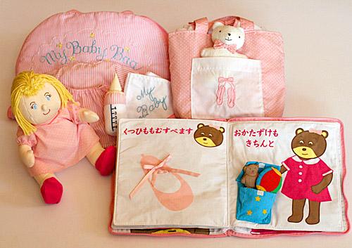 布絵本バレリーナベアちゃん&布の着せ替えバッグMy Baby Doll&おまけ付きベビーズバッグプレイ&ラーンギフトセット幼児教育選んで!!無料ギフトラッピング