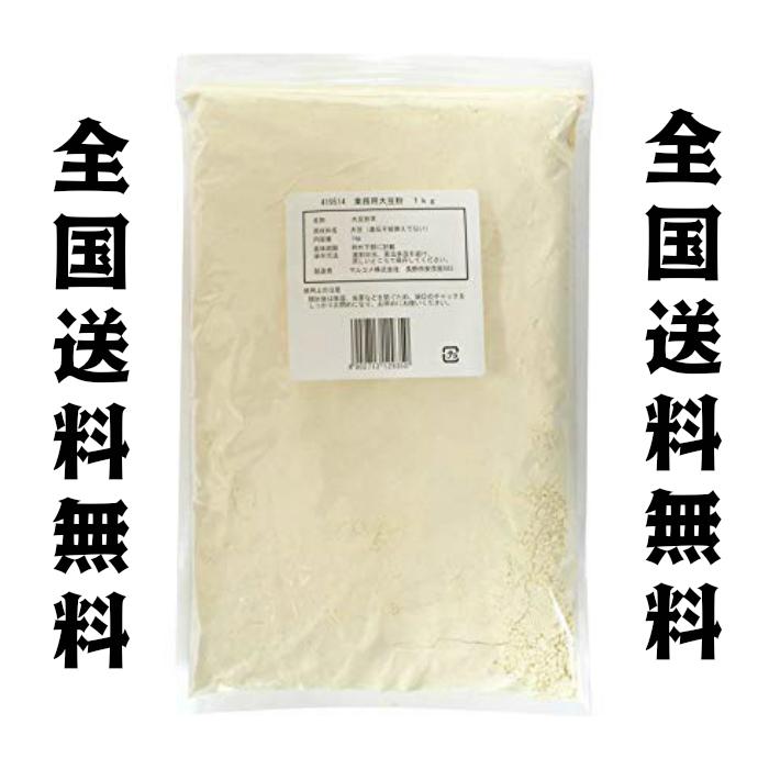 マルコメ 授与 大豆粉 1kg 正規品