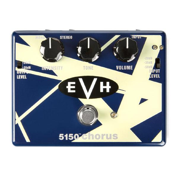 MXR EVH5150 Chorus【送料無料】