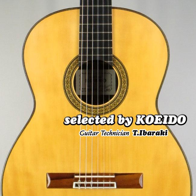 【New】桜井河野 Model Professional-J(selected by KOEIDO)群を抜くレスポンス!店長厳選河野!