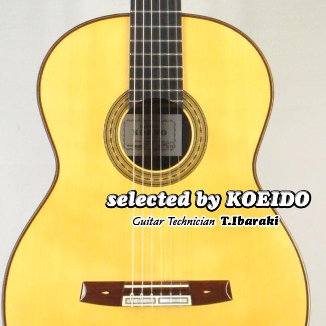 【New】桜井河野 Kohno Model Maestro(selected by KOEIDO)店長厳選、別格の河野マエストロ!