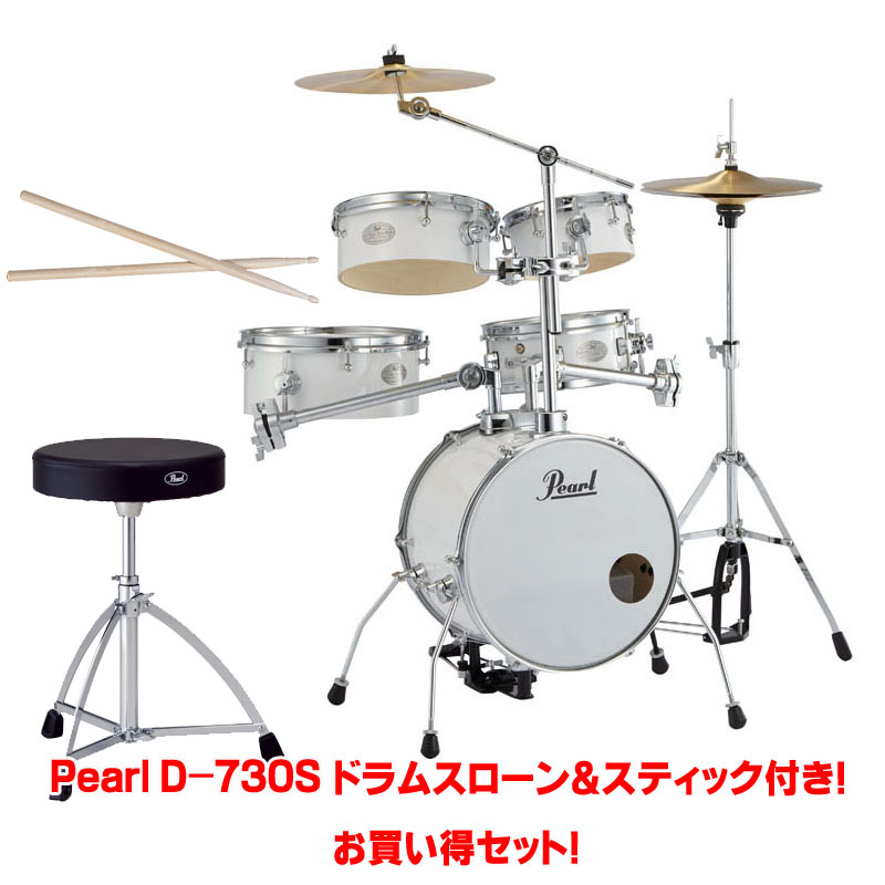 Pearl RT-645N/C ピュアホワイト[Rhythm Traveler Ver.3S] 【パールD-730Sドラムスローン&スティック サービス!】【送料無料】