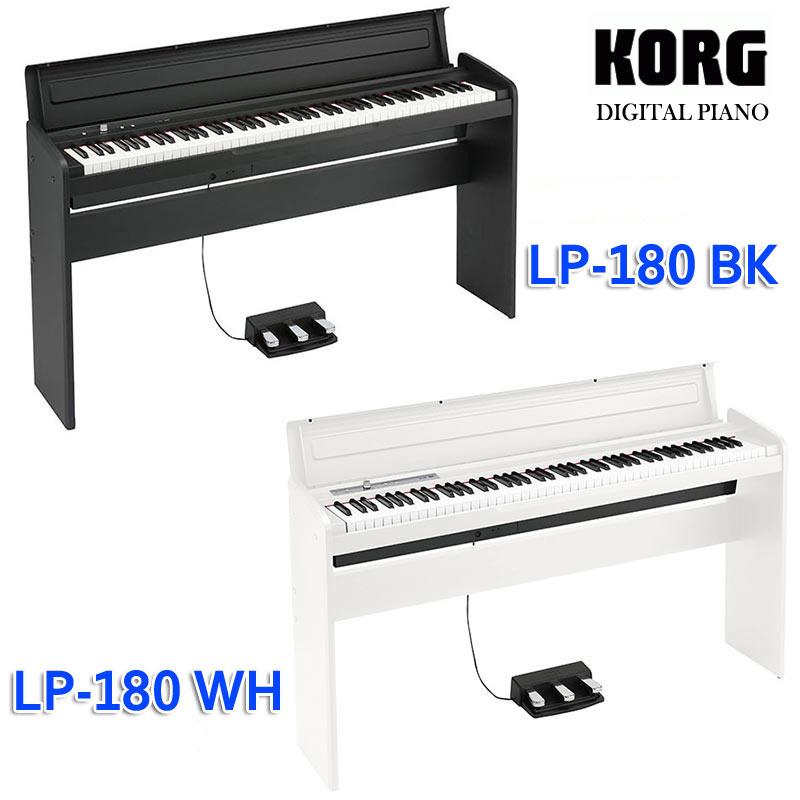 電子ピアノ KORG LP-180 【代引き不可】【送料無料】